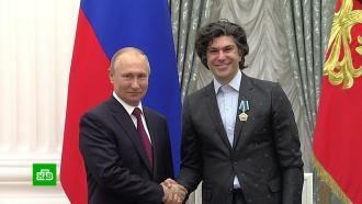 Владимир Путин вручил государственные награды вКремле