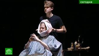 Фестиваль «Радуга» открывается классической пьесой Ибсена, где герои общаются в мессенджерах