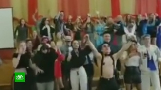Депутат назвал БДСМ-танцы школьников «безобидной проделкой»