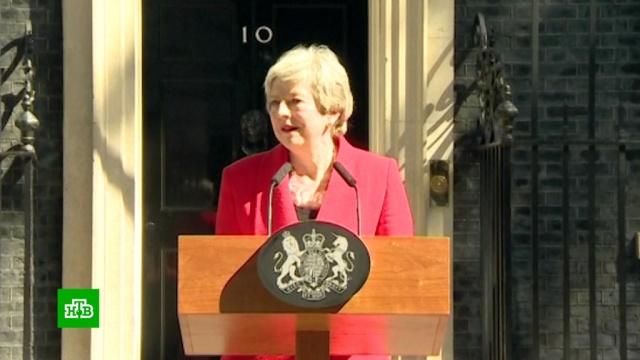 «Я не смогла»: Мэй признала свою неспособность провести Brexit.Великобритания, Тереза Мэй, назначения и отставки.НТВ.Ru: новости, видео, программы телеканала НТВ