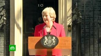 «Я не смогла»: Мэй признала свою неспособность провести Brexit