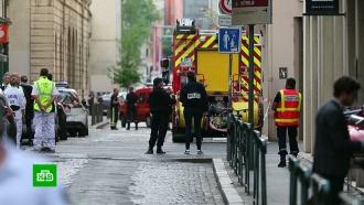 Взрыв в Лионе мог стать результатом «террористического сговора»