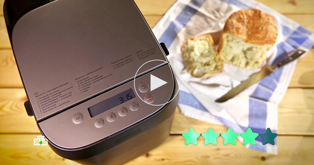 Схрустящей корочкой: «умная» хлебопечка от японского бренда