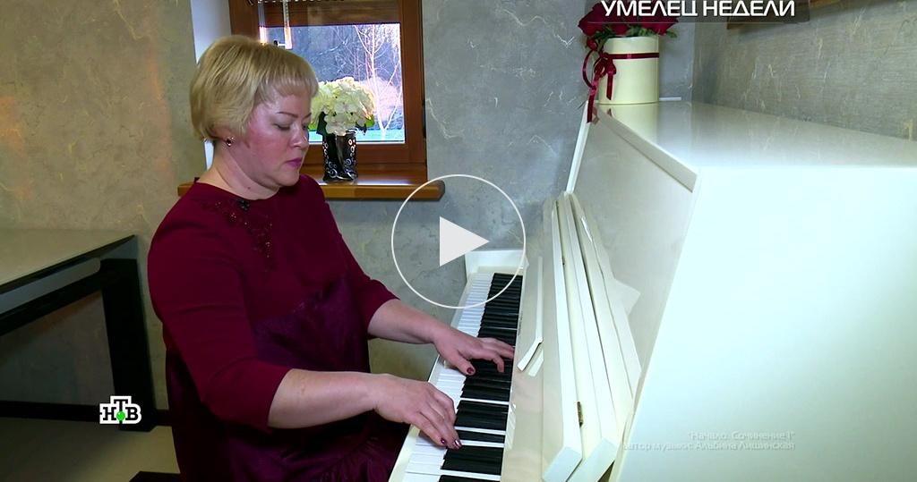 Декады вместо октав: бухгалтер из Уфы придумала новый музыкальный инструмент