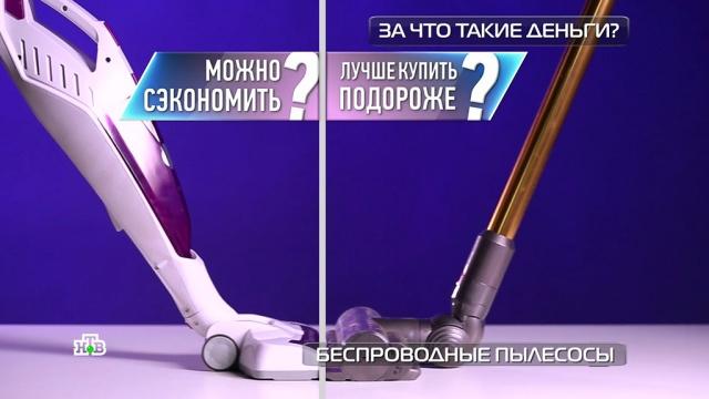Фитнес-браслеты: вчем разница между дорогими идешевыми моделями.НТВ.Ru: новости, видео, программы телеканала НТВ
