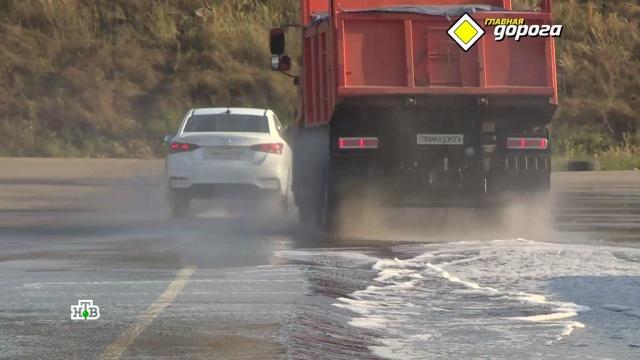 Обгон в дождь: правила безопасного поведения на мокрой дороге.Главная дорога. Школа вождения, автомобили.НТВ.Ru: новости, видео, программы телеканала НТВ