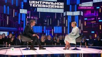 «Бывали пикировки»: Захарова рассказала о «настоящем» Борисе Джонсоне. Эксклюзив НТВ