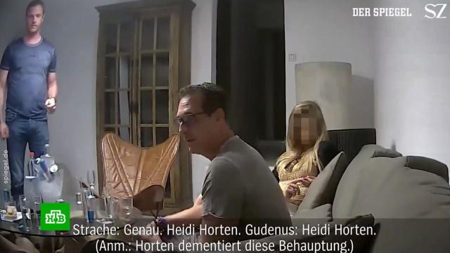 Стало известно, кто слил скандальное видео свице-канцлером Австрии.Австрия, Европарламент, Единая Россия, выборы, скандалы.НТВ.Ru: новости, видео, программы телеканала НТВ