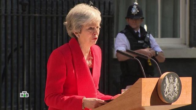 Со всеми поссорилась: Терезу Мэй назвали худшим премьером в истории Великобритании.Великобритания, Европейский союз, Тереза Мэй, выборы.НТВ.Ru: новости, видео, программы телеканала НТВ