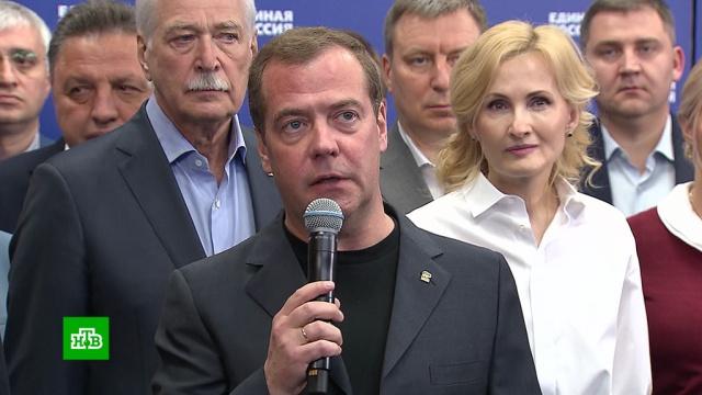 «Единая Россия» определила кандидатов от партии на сентябрьские выборы.Единая Россия, Медведев, выборы, молодежь, партии.НТВ.Ru: новости, видео, программы телеканала НТВ