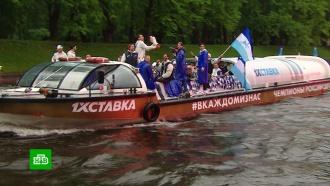 «Зенит» устроил парад чемпионов по рекам иканалам Петербурга