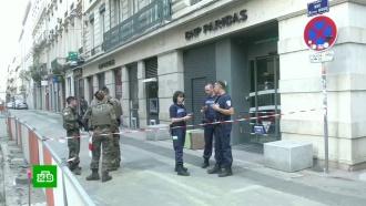 ВЛионе задержали троих подозреваемых по делу овзрыве