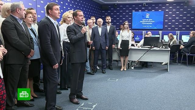 Медведев отметил рост доли молодежи в «Единой России».Единая Россия, Медведев, выборы, молодежь, партии.НТВ.Ru: новости, видео, программы телеканала НТВ