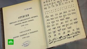 Президентская библиотека отмечает <nobr>10-летний</nobr> юбилей
