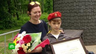 Школьника наградили за спасение ребенка из колодца вмосковском парке