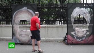 ВВене снова осквернили фотовыставку ожертвах холокоста