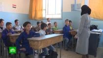 В пригороде Дамаска восстановили здание школы