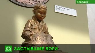 Петербургские скульпторы представили свой взгляд на мировые религии