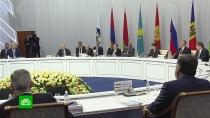 ВВП стран ЕврАзЭС вырос до 2, 2триллиона долларов.ЕврАзЭС/ЕАЭС, Казахстан, Путин, переговоры.НТВ.Ru: новости, видео, программы телеканала НТВ