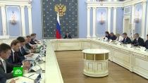 В России создадут национальную систему управления данными.Медведев.НТВ.Ru: новости, видео, программы телеканала НТВ