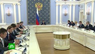 В России создадут национальную систему управления данными