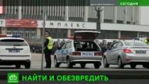 Полиция Петербурга провела масштабный рейд по рынкам и овощебазам.Санкт-Петербург, драки и избиения, мигранты, полиция.НТВ.Ru: новости, видео, программы телеканала НТВ