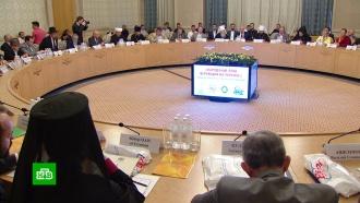 УПЦ готова поддержать мирные инициативы Зеленского