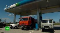 Калининградские водители переходят на дешевый иэкологичный газ.Газпром, Калининградская область, автомобили, газ, топливо.НТВ.Ru: новости, видео, программы телеканала НТВ