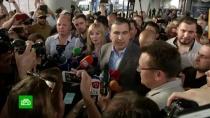Саакашвили вернулся вКиев.Саакашвили, Украина.НТВ.Ru: новости, видео, программы телеканала НТВ