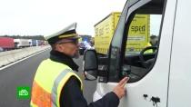 ВГермании начали штрафовать за съемку места аварии ижертв ДТП.Германия, ДТП, фото, штрафы.НТВ.Ru: новости, видео, программы телеканала НТВ