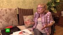 Пенсионерка отсудила 200тысяч за перелом, полученный ваэропорту.Екатеринбург, здоровье, компенсации, суды.НТВ.Ru: новости, видео, программы телеканала НТВ