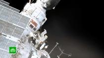 Овчинин иКононенко начали работы воткрытом космосе.МКС, НАСА, Роскосмос.НТВ.Ru: новости, видео, программы телеканала НТВ