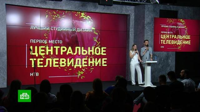Проекты НТВ стали победителями илауреатами конкурса МедиаБренд.Интернет, НТВ, телевидение, фестивали и конкурсы.НТВ.Ru: новости, видео, программы телеканала НТВ