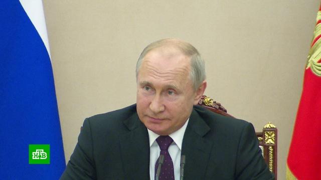 Путин обсудил с членами Совбеза ситуацию в Сирии.Путин, Сирия.НТВ.Ru: новости, видео, программы телеканала НТВ