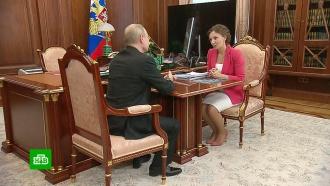 Путин согласился с идеей внедрения «Социального навигатора» в России
