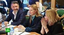 Депутаты и деятели культуры обсудили проблемы цирков и онлайн-кинотеатров