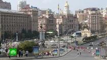 На Украине сновой силой разгорелся скандал вокруг закона оязыке