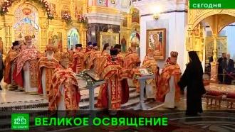 Патриарх Кирилл освятил восстановленный Воскресенский собор в Петербурге