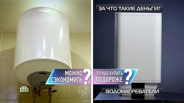 Ограненный алмаз: чем искусственный отличается от натурального.НТВ.Ru: новости, видео, программы телеканала НТВ