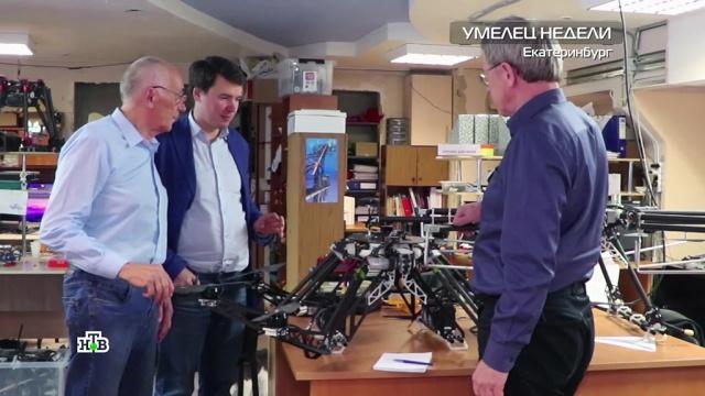 Ученый-вулканолог иего удивительный музей на Камчатке.НТВ.Ru: новости, видео, программы телеканала НТВ
