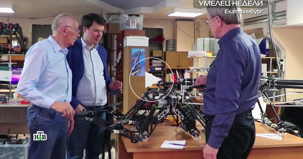 <nobr>Робот-канатоход</nobr> для работы под высоким напряжением