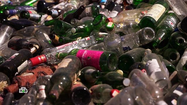 Сдавайте стеклотару: реально ли превратить звон бутылок в звон монет.торговля, экология, мусор.НТВ.Ru: новости, видео, программы телеканала НТВ