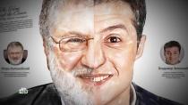 Знакомые все лица: как меняется украинская власть после прихода Зеленского