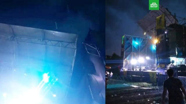Крыша сцены обрушилась на людей на украинском рок-фестивале.Украина, фестивали и конкурсы, штормы и ураганы.НТВ.Ru: новости, видео, программы телеканала НТВ