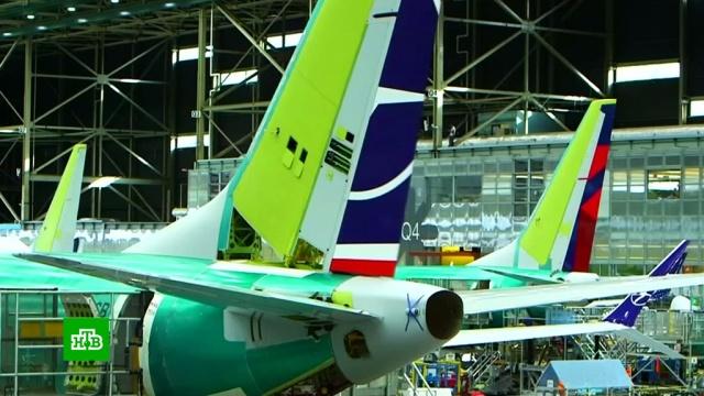 ВBoeing 737MAX нашли бракованные детали.Boeing, США, авиационные катастрофы и происшествия, расследование.НТВ.Ru: новости, видео, программы телеканала НТВ