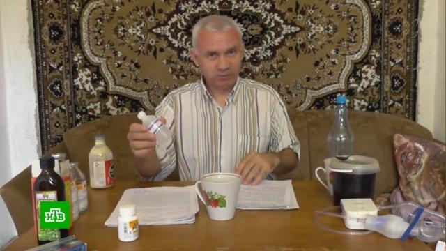 Дальнобойщик на пенсии завел блог о лечении содой и пиявками.блогосфера, народная медицина.НТВ.Ru: новости, видео, программы телеканала НТВ