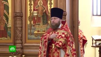 ВХабаровске организовали курсы православных сурдопереводчиков