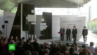 ВМоскве открыли памятник героям сопротивления вгетто иконцлагерях