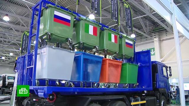 Сбор стеклотары и«умные» урны: как тонны мусора превратить вприбыльный бизнес.мусор, торговля, экология.НТВ.Ru: новости, видео, программы телеканала НТВ