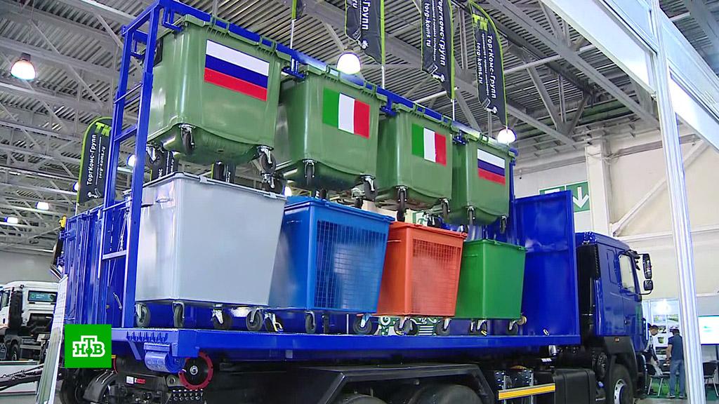 Сбор стеклотары и«умные» урны: как тонны мусора превратить вприбыльный бизнес
